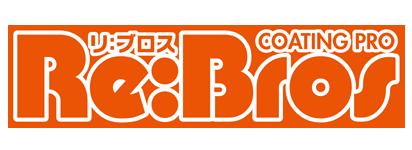 カーコーティング、車内クリーニング、手洗い洗車【リブロス】埼玉