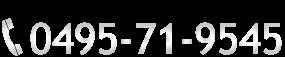 0120-691-870